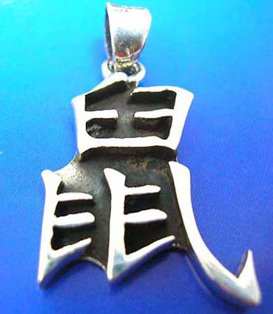 chinese twelve zodiac sign sterling silver pendant, the year of 'rat'
