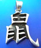 Chinese twelve zodiac sign sterling silver pendant, 'RAT'
