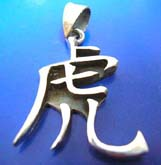Chinese twelve zodiac sign sterling silver pendant, the year of 'TIGER'
