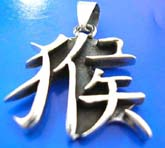 Chinese twelve zodiac sign sterling silver pendant, the year of 'MONKEY'